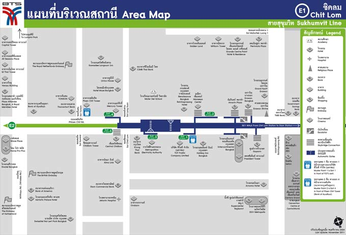 Chit Lom BTS Area Map (Click to Enlarge)