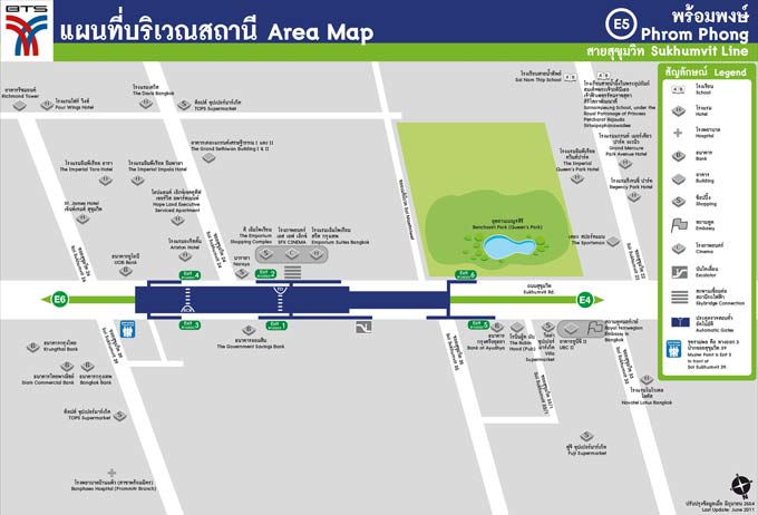 Phrom Phong BTS Station Area Map (Click to Enlarge)