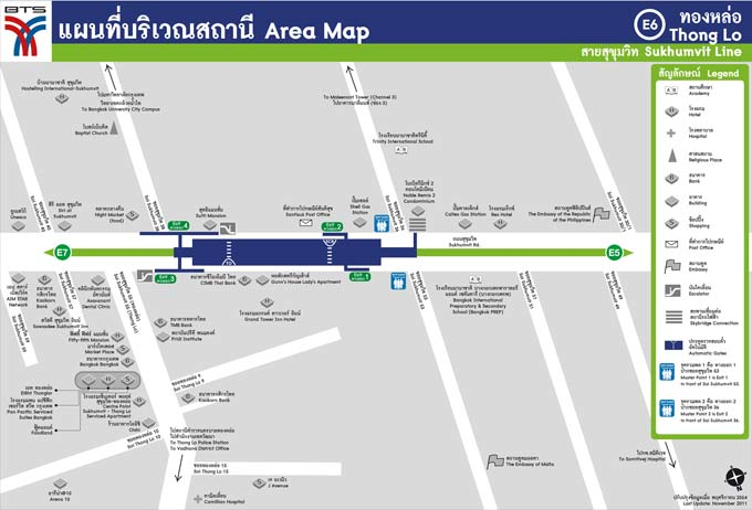 Thong Lo BTS Station Area Map (Click to Enlarge)