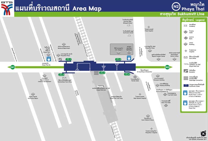 Phaya Thai BTS Area Map (click to enlarge)