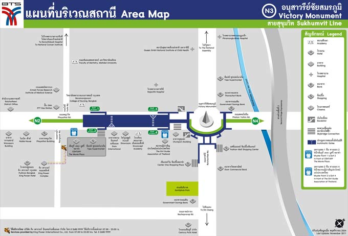 Victory Monument BTS Station Area Map (click to enlarge)
